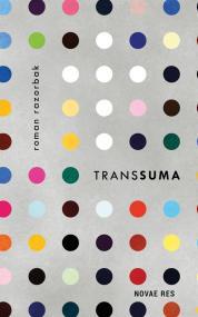 Transsuma — Roman Razorbak